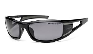 Nowość Okulary S-238 Arctica